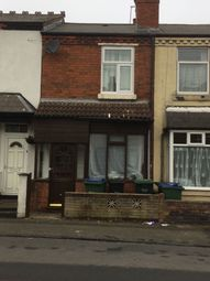 Thumbnail 2 bedroom terraced house to rent in Wellesley Road, Oldbury