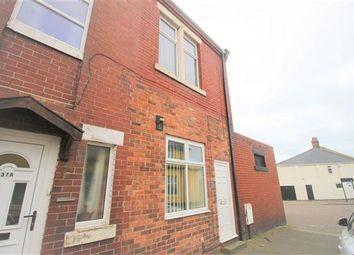 Thumbnail 2 bed end terrace house to rent in Richard Street, Hetton Le Hole, Hetton Le Hole