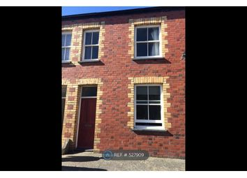 Thumbnail 2 bed terraced house to rent in Cambrian Square, Aberystwyth