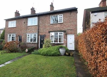 Thumbnail 2 bed semi-detached house to rent in Orchard View, Skelton, York