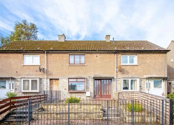 Thumbnail 2 bed terraced house for sale in Wood Place, Rosyth, Dunfermline