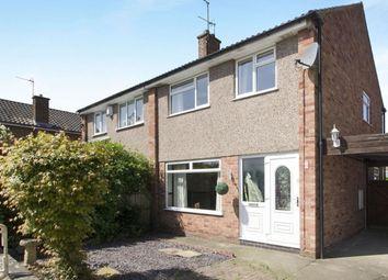 Thumbnail 3 bed semi-detached house for sale in Westdale Close, Long Eaton, Nottingham