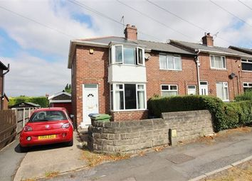 2 bed end terrace house for sale in Maple Grove, Sheffield S9