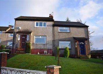 Thumbnail 2 bed semi-detached house for sale in 8, Fancy Farm Road, Greenock, Renfrewshire