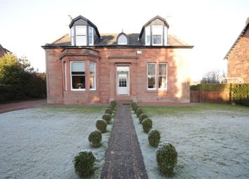 Thumbnail 4 bed detached house for sale in Douglas Gardens, Uddingston, Glasgow