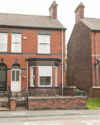 Thumbnail 4 bedroom terraced house for sale in Audenshaw Road, Audenshaw, Manchester