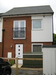 Thumbnail 1 bed end terrace house to rent in Merlin Way, Ashford