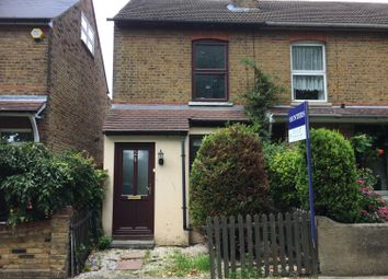 Thumbnail 2 bedroom end terrace house to rent in Marks Road, Romford