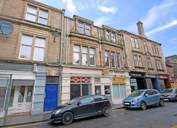 Thumbnail 2 bed flat for sale in Union Court, Union Street, Bo'ness