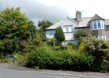 Thumbnail End terrace house for sale in 74 Jutland Avenue, Flookburgh, Grange Over Sands, Cumbria
