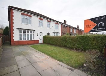 Thumbnail 3 bed link-detached house to rent in Leyland Road, Preston, Lamncashire