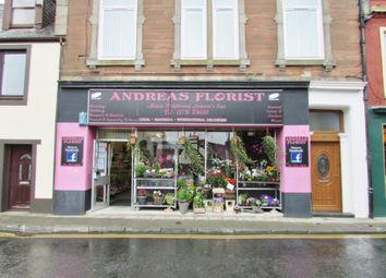 Thumbnail Retail premises for sale in 18 Hanover Street, Stranraer