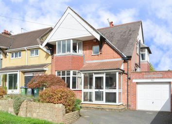 Thumbnail 4 bed link-detached house for sale in Harborne Road, Oldbury