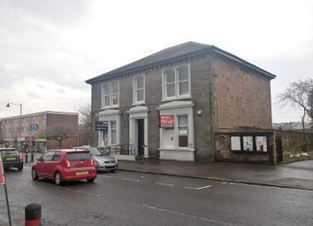 Thumbnail Retail premises to let in 101 High Street, Tillicoultry