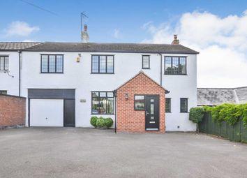Thumbnail 4 bed property for sale in Grange Orchard, The Reddings, Cheltenham