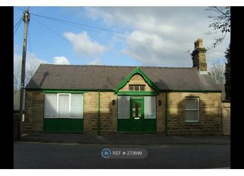 Thumbnail 1 bed maisonette to rent in Hardwick Square North, Buxton