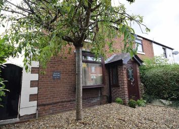 Thumbnail 2 bed end terrace house for sale in Leyland Road, Penwortham, Preston, Lancashire