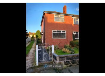 Thumbnail 2 bed end terrace house to rent in Graham Street, Stoke-On-Trent