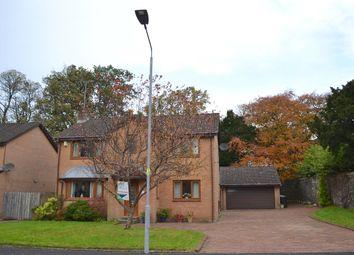 Thumbnail 4 bed detached house for sale in Inchmurrin Gardens, Burnside, Rutherglen
