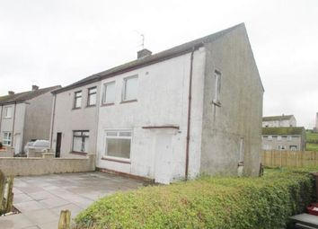 Thumbnail 3 bed end terrace house to rent in Ashmark Avenue, New Cumnock, Cumnock
