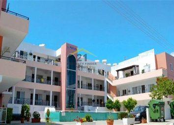 Thumbnail Apartment for sale in Geroskipou, Paphos, Cyprus