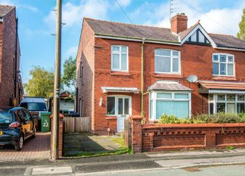 Thumbnail 3 bed semi-detached house to rent in Bankes Avenue, Orrell, Wigan