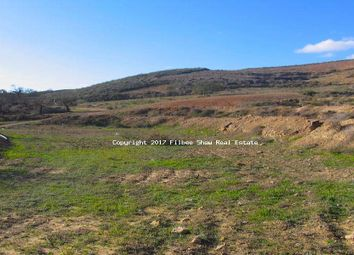 Thumbnail Land for sale in Ramonete, Murcia, Spain