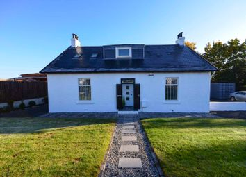 Thumbnail 5 bed property for sale in Langmuir Road, Bargeddie, Baillieston, Glasgow
