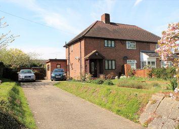 Thumbnail 2 bed semi-detached house for sale in Hillcrest, Gislingham, Eye