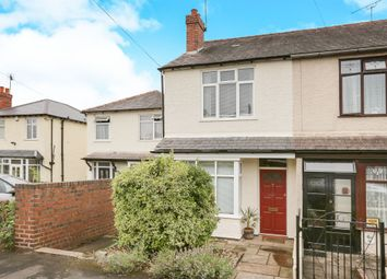 Thumbnail 3 bed end terrace house for sale in Larches Road, Kidderminster