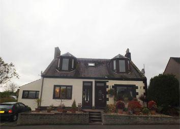 Thumbnail 2 bed flat for sale in Oakfield Street, Kelty, Fife