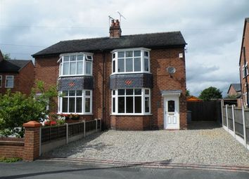 Thumbnail 2 bed semi-detached house to rent in Jackson Avenue, Nantwich