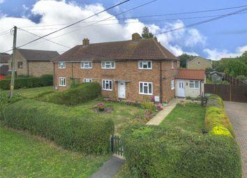 Thumbnail 3 bed semi-detached house for sale in Globe Lane, Alconbury, Huntingdon, Cambridgeshire