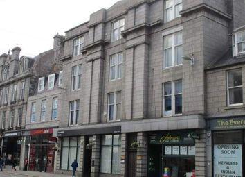 Thumbnail Office for sale in Union Street, Aberdeen