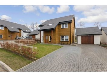 Thumbnail 5 bed detached house to rent in Spittal Gardens, Loanhead