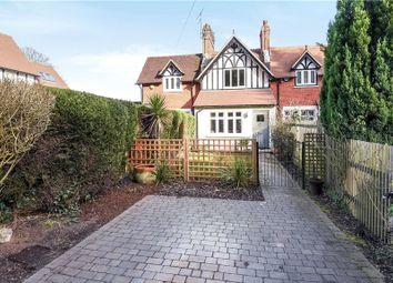 Thumbnail 2 bedroom terraced house for sale in Station Road, Sunningdale, Berkshire