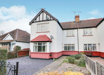 Thumbnail 1 bed flat for sale in Highlands Boulevard, Leigh On Sea, Essex