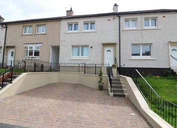 Thumbnail 2 bed terraced house for sale in Estate Road, Carmyle