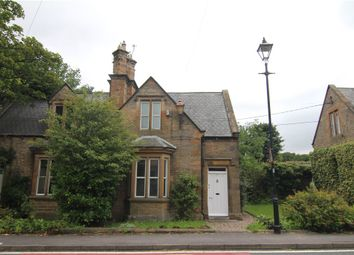 Thumbnail 2 bed semi-detached house for sale in Durham Road, Brancepeth