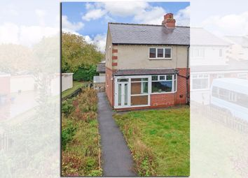 Thumbnail 2 bed semi-detached house for sale in Ings Avenue, Guiseley, Leeds