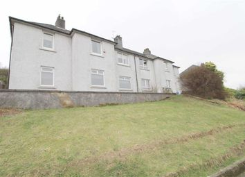 Thumbnail 3 bed flat for sale in Cherry Crescent, Clydebank