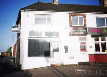 Thumbnail 1 bed flat to rent in High Street, Bloxwich, Walsall