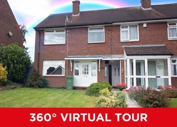 3 bed end terrace house for sale in Lockington Croft, Halesowen B62