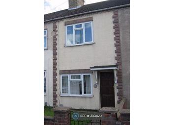 Thumbnail Room to rent in Garton End Road, Peterborough