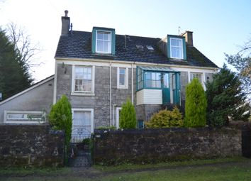 Thumbnail 2 bed flat for sale in West Argyle Street, Helensburgh, Argyll & Bute