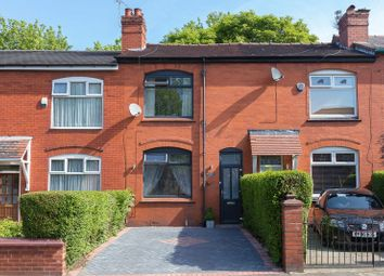 2 bed terraced house for sale in Walkden Avenue, Wigan WN1