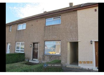 Thumbnail 2 bed terraced house to rent in Moorfield Road, Prestwick