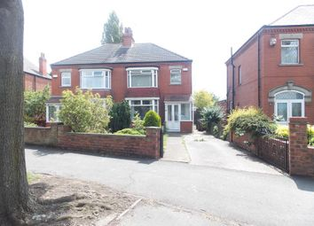 Thumbnail 3 bedroom detached house for sale in Inglemire Lane, Hull