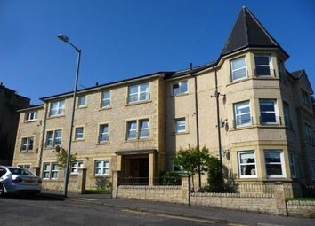 Thumbnail 2 bed flat to rent in Aitchison Place, Falkirk