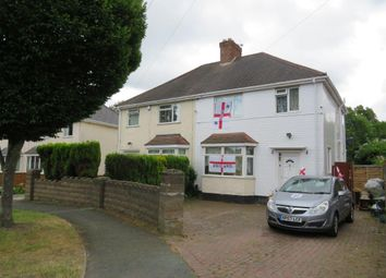 Thumbnail 3 bedroom semi-detached house for sale in Fieldhouse Road, Wolverhampton